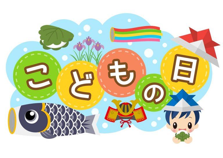 鯉のぼりを折り紙で作ろう!型紙無料ダウンロードで箸置きや箸袋も!