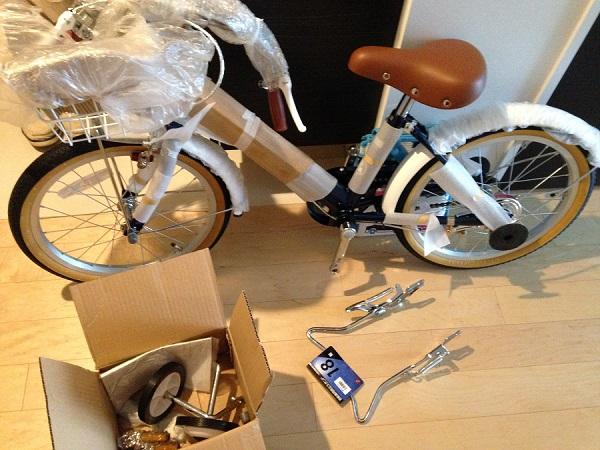 自転車養生