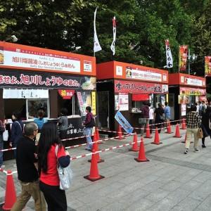札幌オータムフェスト2019注目のラーメン 5丁目会場店舗一覧