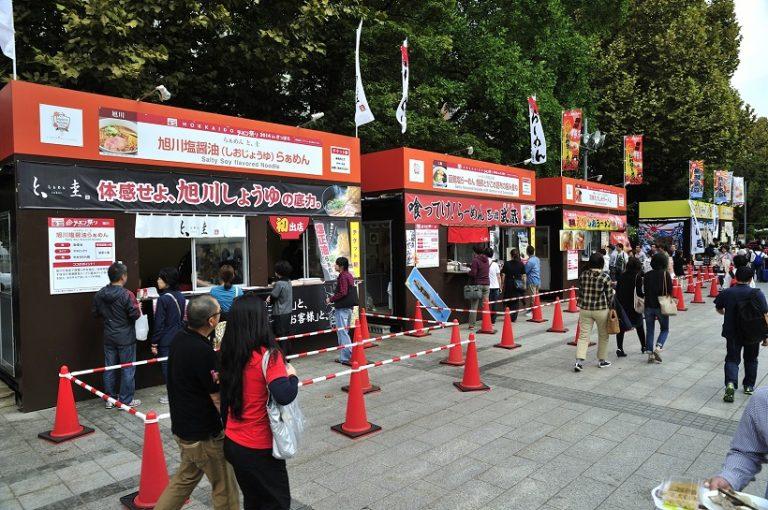 札幌オータムフェスト2018注目のラーメン 5丁目会場店舗一覧