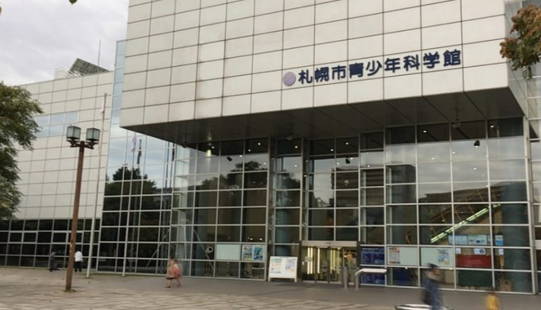 新札幌 青少年科学館プラネタリウムだけじゃない!展示室を堪能せよ!