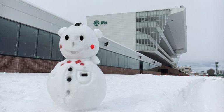 札幌競馬場 雪フェスタに行って来た!楽しいイベントが盛りだくさん