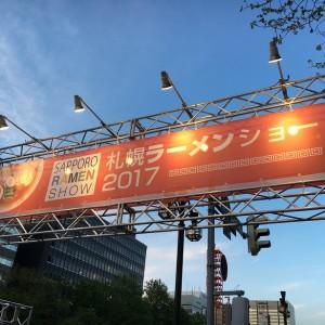 札幌ラーメンショー2017出店店舗一覧!混雑回避に前売り券は必須だよ