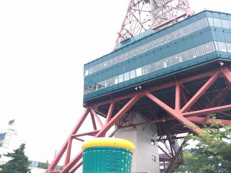 テレビ塔ダイブしてきた!札幌の新アトラクション詳細レポート