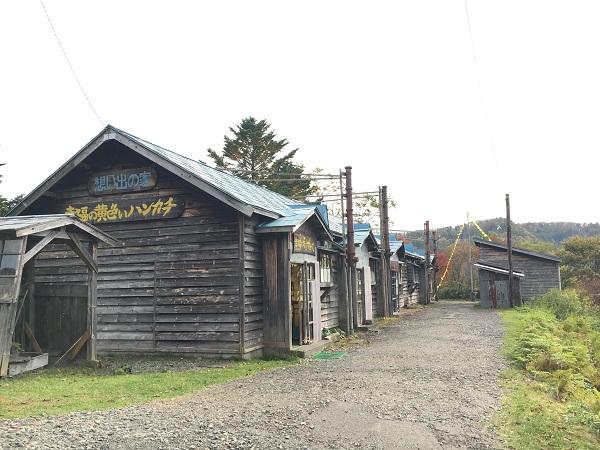 夕張観光スポットで子供と遊ぶ!札幌から日帰り おすすめドライブコース