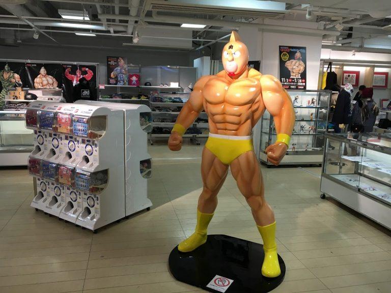 札幌キン肉マンマッスルミュージアムに行ってきた!期間限定開催で限定商品も!