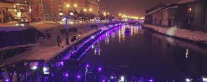小樽ゆき物語の歩き方!青の運河を中心に街全体のイルミネーションを楽しむ