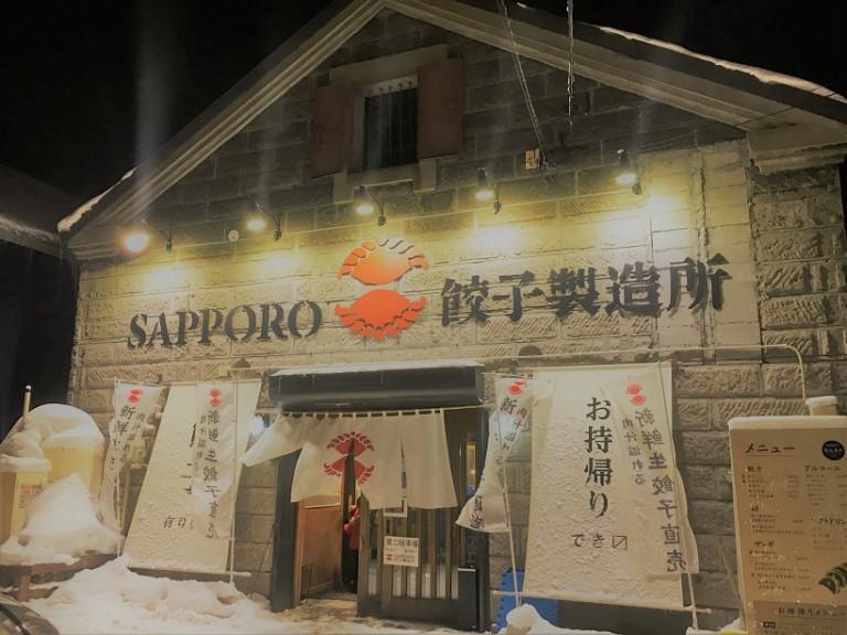 SAPPORO餃子製造所でおすすめメニューをいただく!タレザンギにハマる!札幌市東区