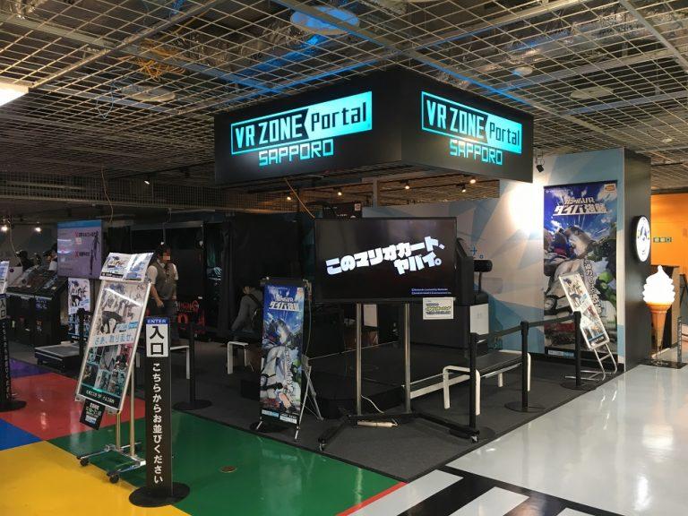 札幌でVR体験ができるスポットまとめ!最新アトラクションを見逃すな!