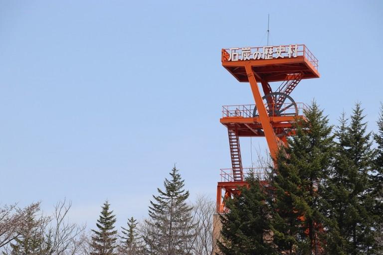 夕張 石炭博物館がリニューアル!必見の模擬坑道を体験しよう!石炭の歴史村
