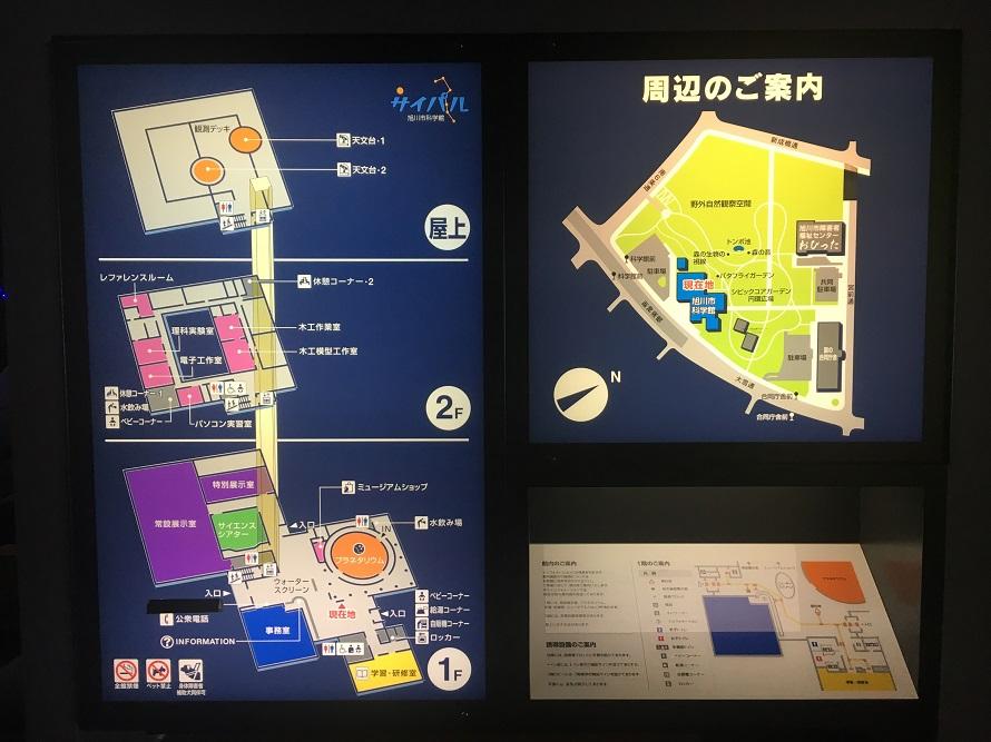 サイパル館内マップ