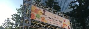 オータムフェスト札幌2018スイーツガーデン出店一覧!アカプラへGo!